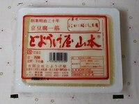 D060702toyoukeya_no_tofu